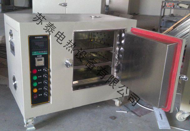 橡胶塑料专用烘箱1