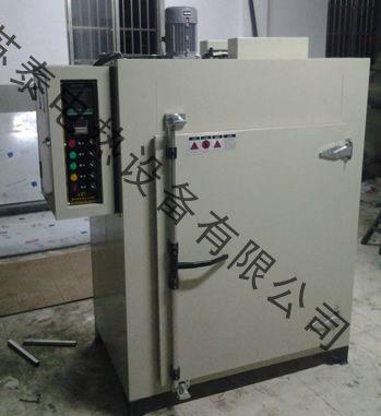 881型远红外热风循环烘箱10